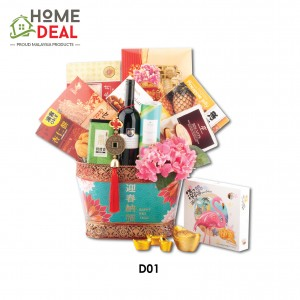 Chinese New Year 2019 Decorative Gift Hamper D01